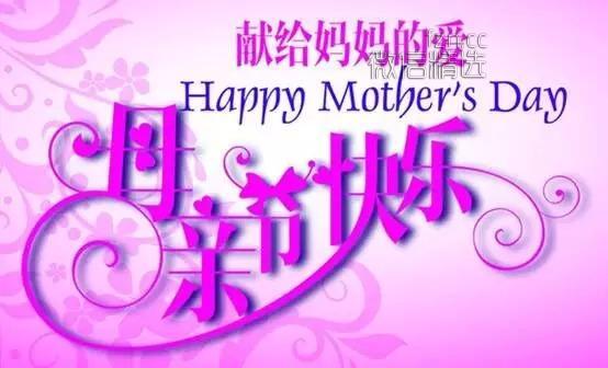 """【母亲节】""""送""""妈妈一片花海,来一趟""""长泰孝行感恩之旅"""""""