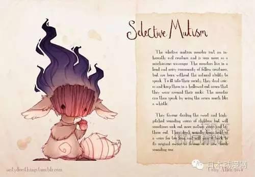 英国艺术家Toby Allen把最常见的几种精神疾病拟化成了小怪物。
