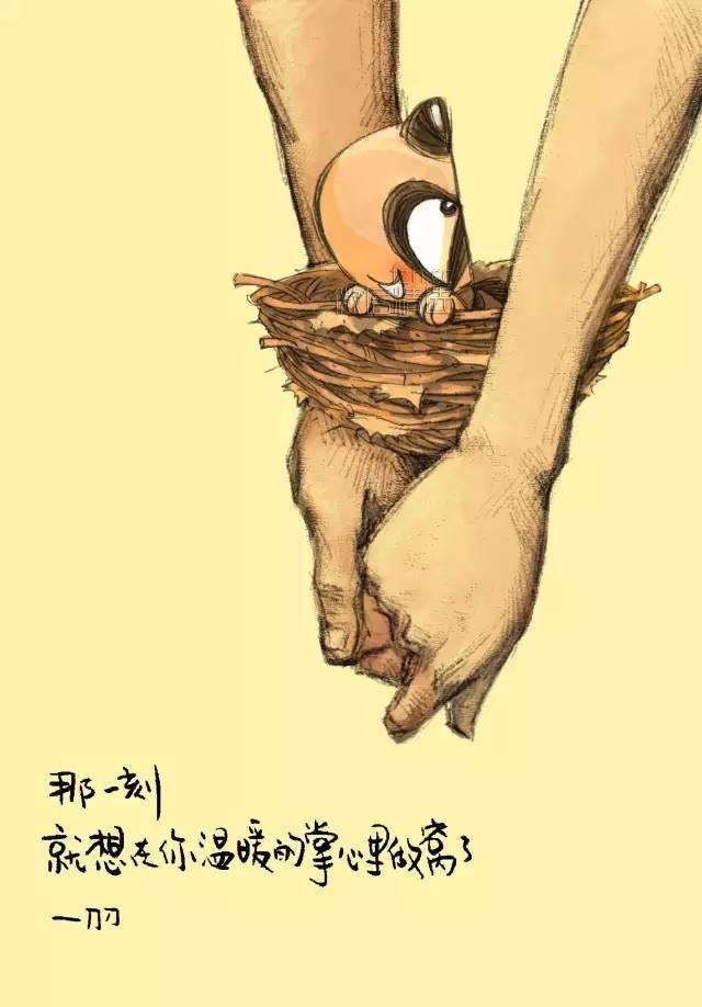 爱要无惧无忧:送给12星座的七夕爱情信