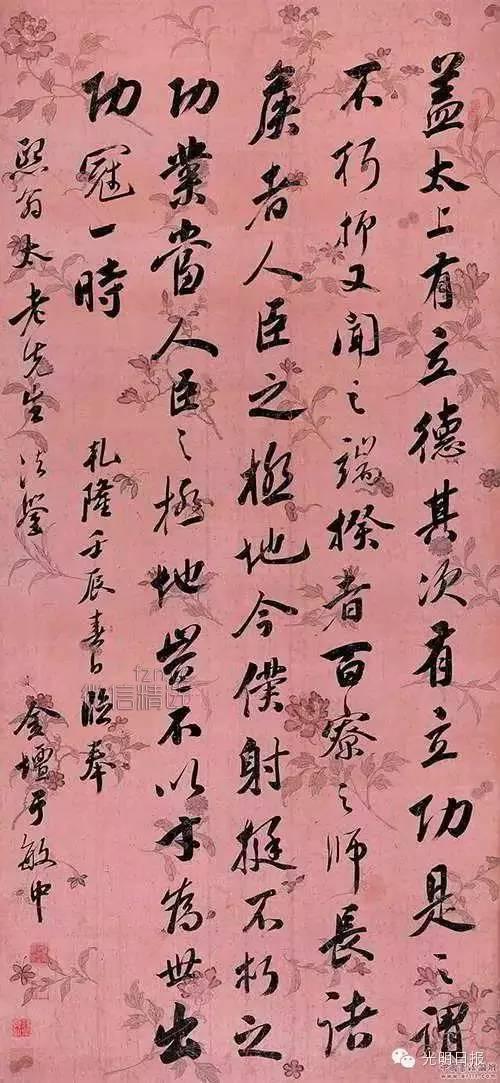 书法,是一种修养。看28位清朝状元的书法,惊呆了!