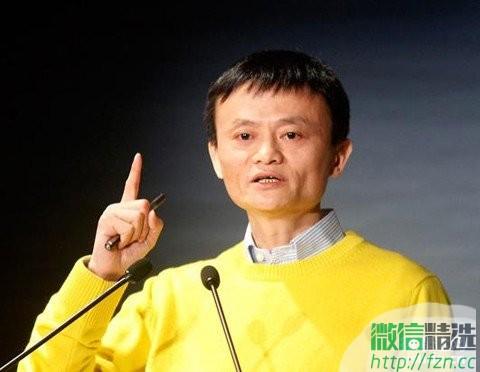 马云:创业成功的秘诀,不得不看!!!