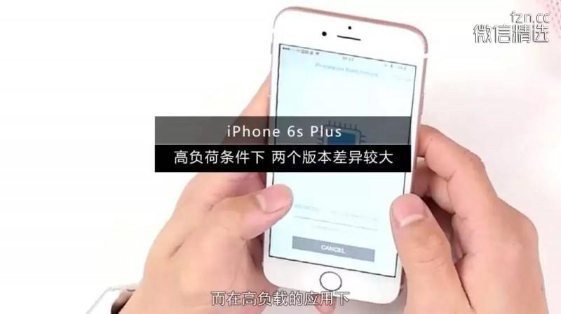 105台6s解决你iPhone的所有疑问(语音)