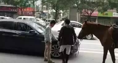 绿灯时开车你也会被扣2分交罚款!这些交通知识你肯定不知道!