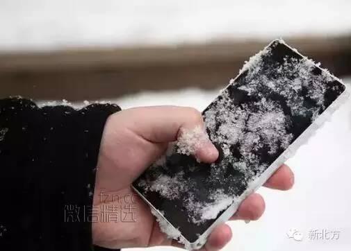 天冷了,为啥你的手机总没电?原来是这样……