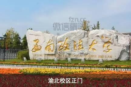 中国最牛的十大非211高校!