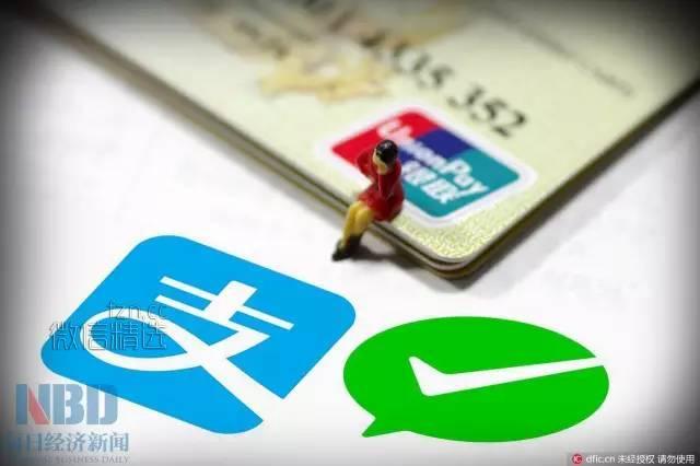 不带钱包在中国怎么度过24小时?结果让外国人惊呆了……