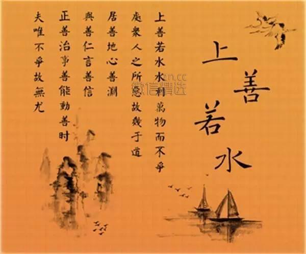 五千年文明沉淀的10大智慧,句句都是经典!