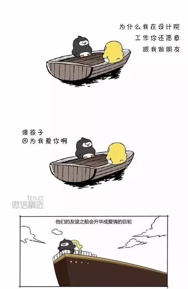 友谊的小船说翻就翻!完整版在这里!