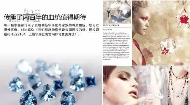 这10个洋品牌,在中国被过度神话了!