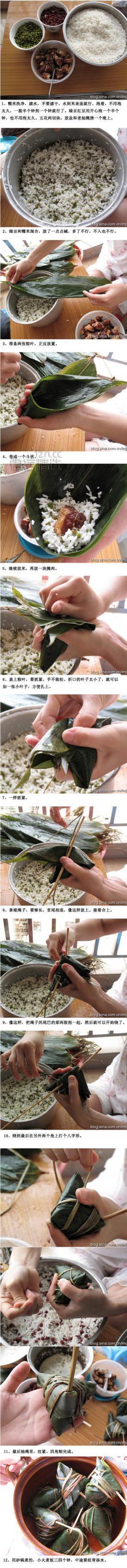 详细图解四角肉粽子 竹叶粽的包法