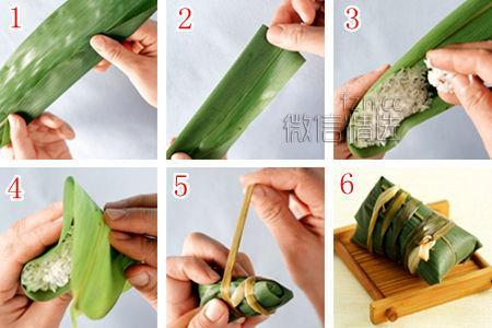 端午节想做粽子不会包?动图来教你,一学就会!