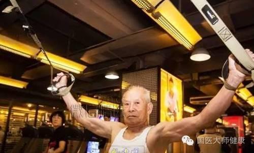 人体自带5处长寿按钮!有人打开了活到93岁!你还等什么~