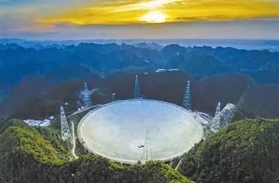 世界最大的单口径射电望远镜这张图,将让你解锁刷微信新姿势!