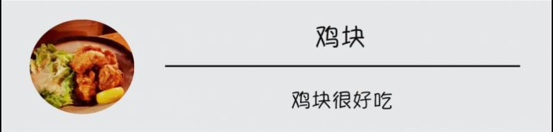 我们福建台湾腔的世界你们不懂