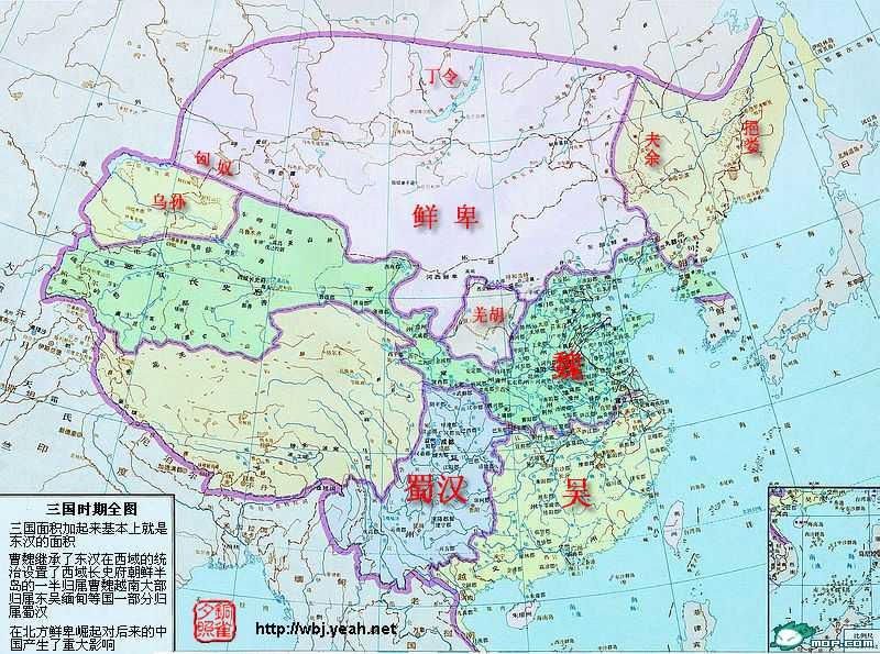 图说:中国各个朝代的版图