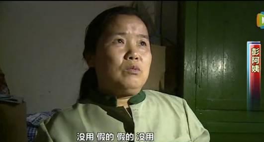 34岁女子做微商月入过万,母亲却说她败光家底!