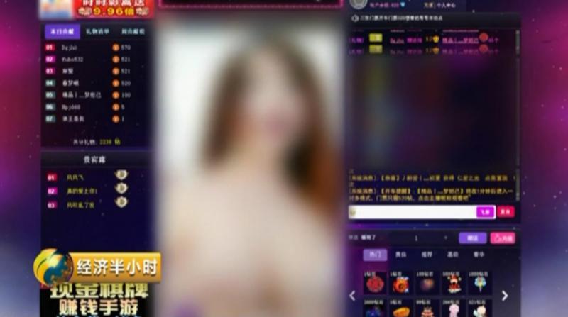 色情网站黑色产业链:女主播年入上千万?只要你登录便可被黑客控制
