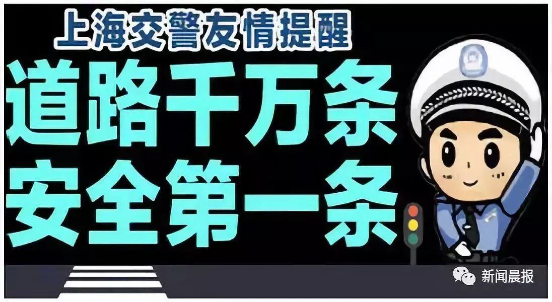 """""""流浪地球造句大赛""""火了!敢不敢来挑战?"""