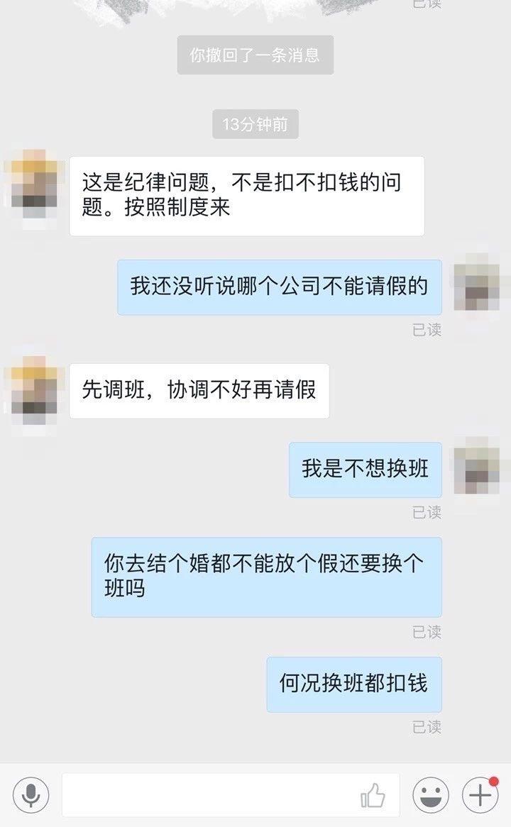 姑娘收到年终奖短信后立马辞职!网友们吵翻天…