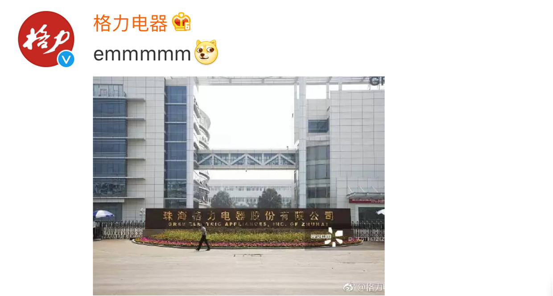 视觉中国激怒中国!一天四次上热搜,致歉。