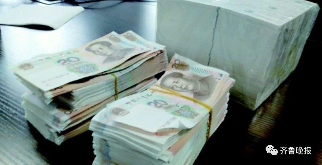 爆笑!一家人辞职造假币!还只造20元自己花,结果还赔了3万多元