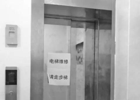 6名高考考生被困电梯错过考试 各方最新回应来了!