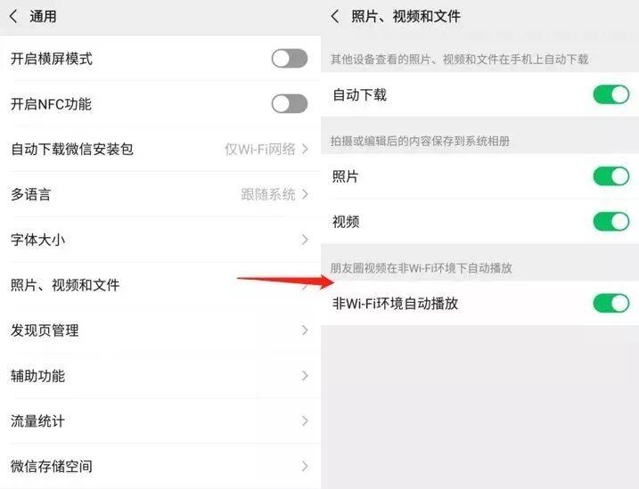 微信又双叒更新,朋友圈大升级!看到第4个不淡定了