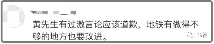 """""""我要踏平地铁站!""""男子口出狂言,最后…"""