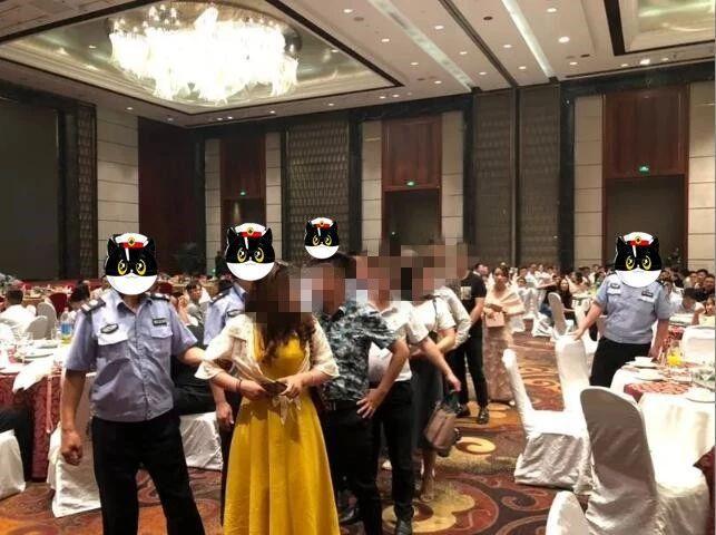 五星酒店摆31桌庆生,突然100多警察包围全场…