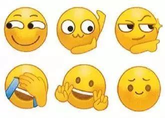 """微信""""捂脸""""表情值多少钱?"""