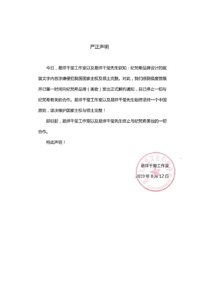 """杨幂断了范思哲,刘雯关晓彤又教了蔻驰""""一个中国"""""""