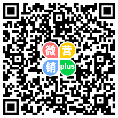 2019中秋节、年会、尾牙公司聚会同学会晚宴现场签到抽奖微信互动工具软件系统