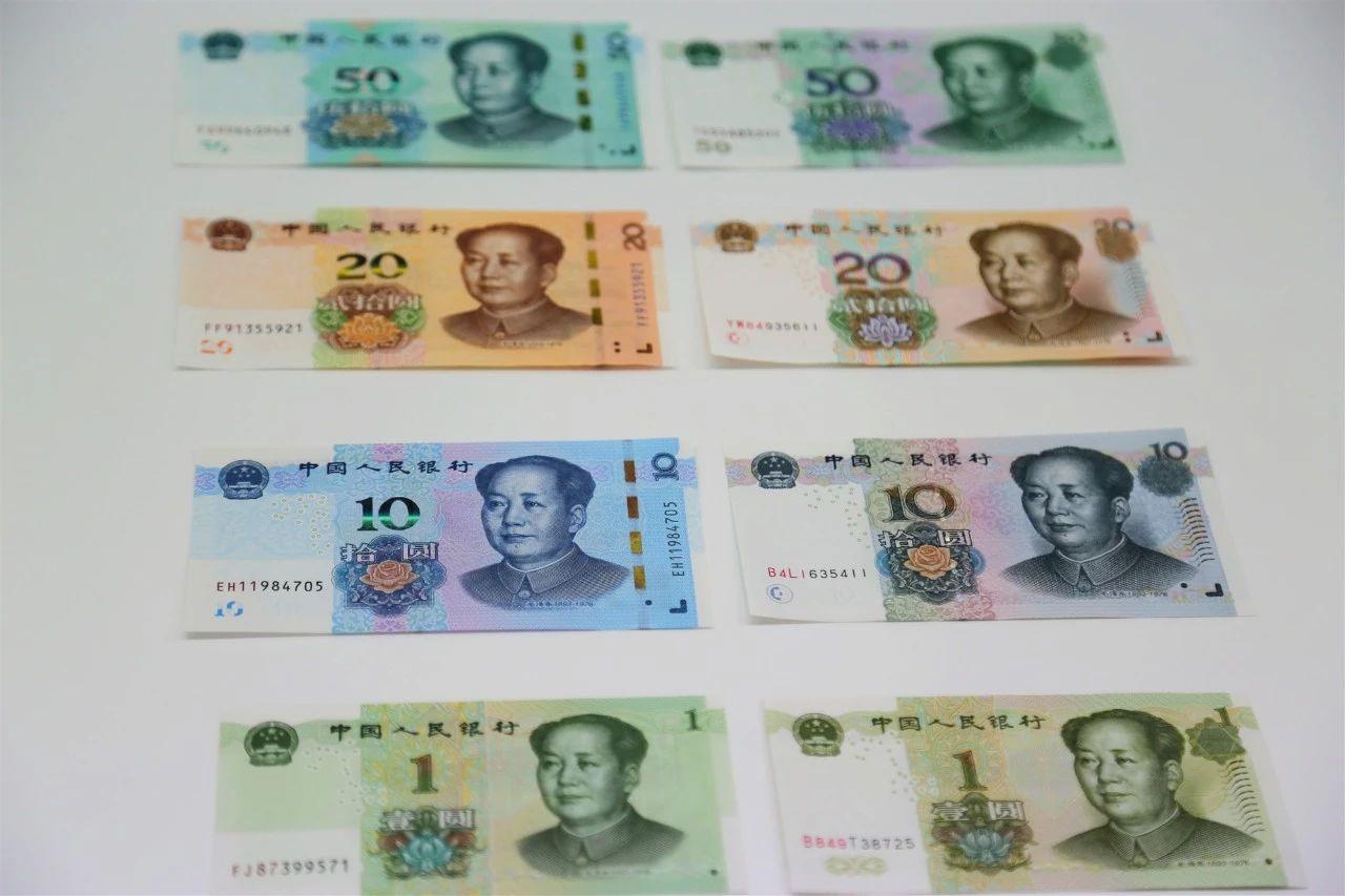 新版人民币来啦,原来是这样印出来的!-小苏-每日微信精选