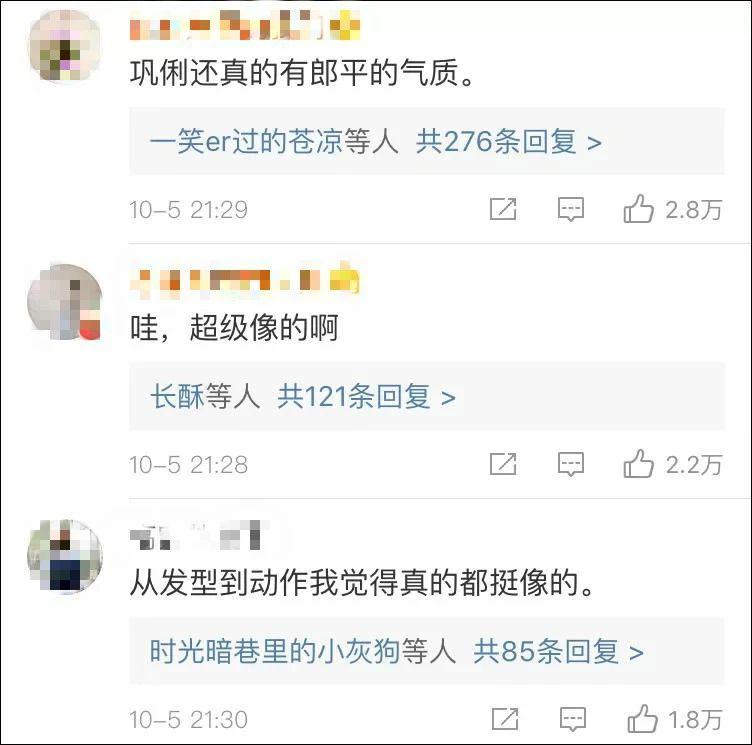 《中国女排》巩俐演郎平造型曝光,这也太像了吧