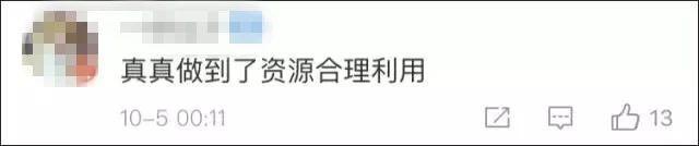 扬州市政府机关大院火了!游客排队来打卡,是啥操作?