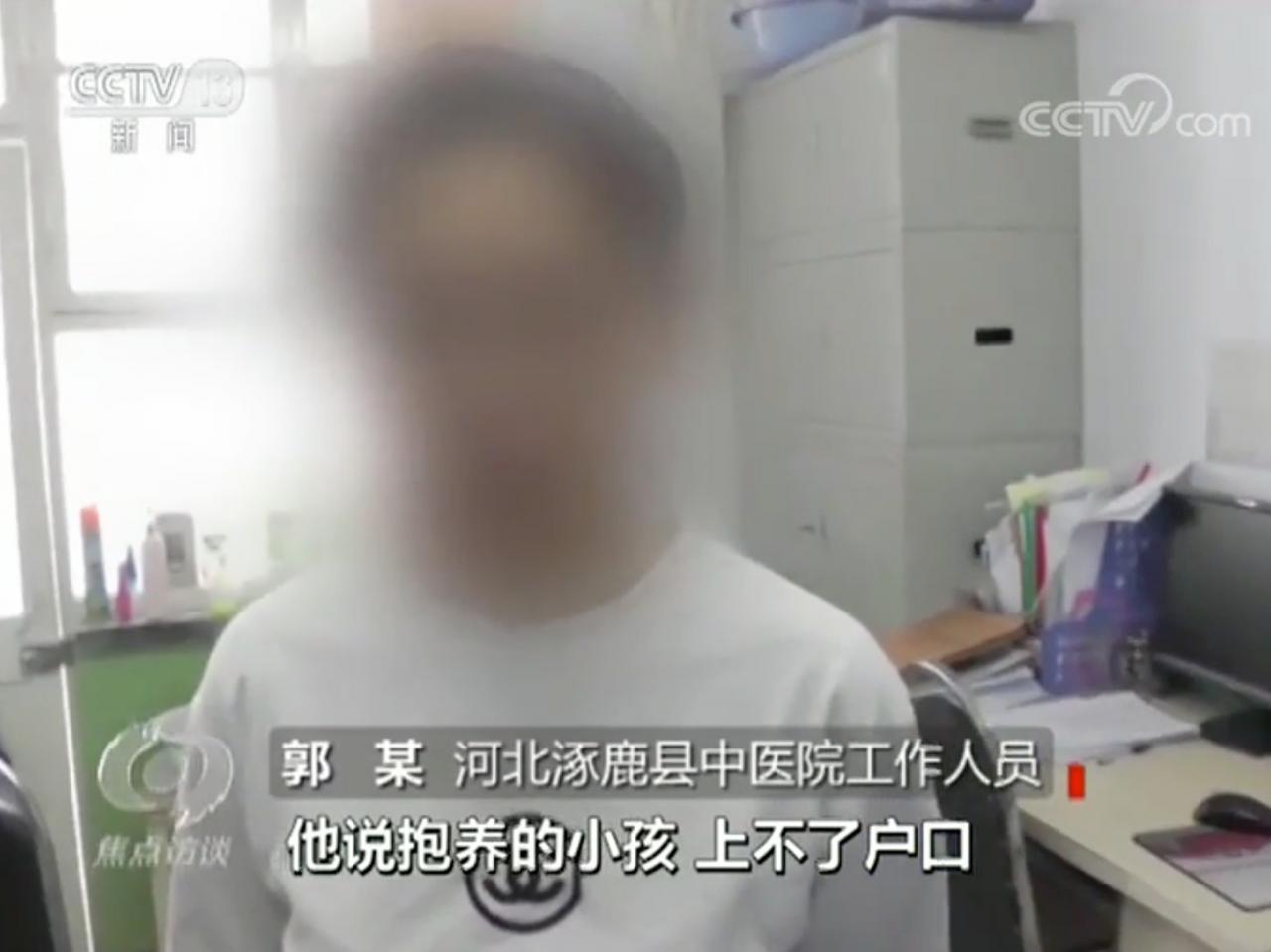 记者调查:网上公开叫卖的出生证明,到底哪来的?