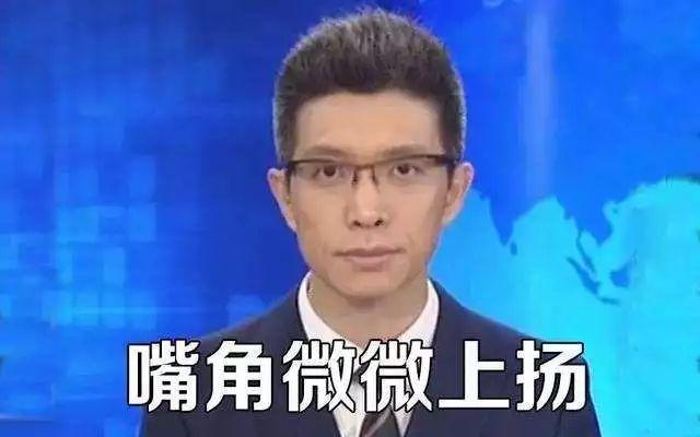 朱广权花式聊5G!网友:手语老师咋样了?-小苏-每日微信精选