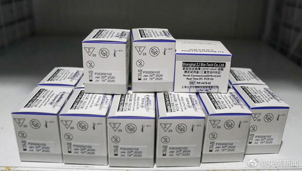 新冠病毒疫苗正在研发!告诉你30条好消息