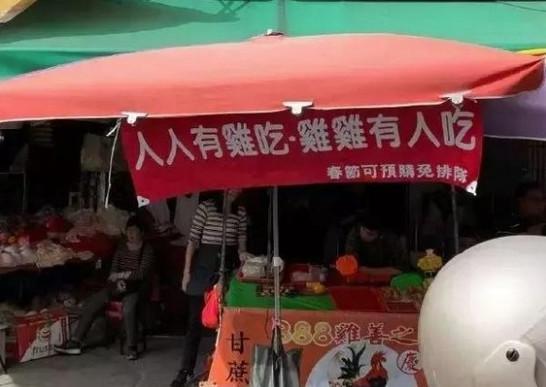 搞笑gif动态图:俗话说过了腊八就是年,春节马上到了,希望大家都能有鸡吃。
