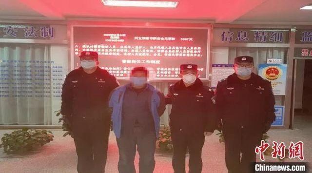 """""""现在查得太严了,警察同志,我要自首!""""这类""""特殊人群""""走投无路选择了自首"""