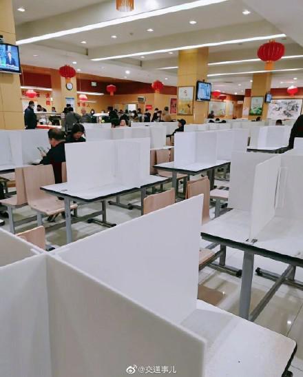 而为了预防病毒传播,复工之后,各公司食堂真是费尽了心思。