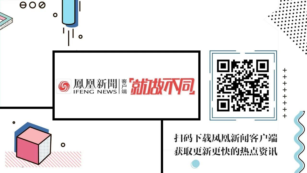iFeng科技:迟到的京东,上了快手老铁的车