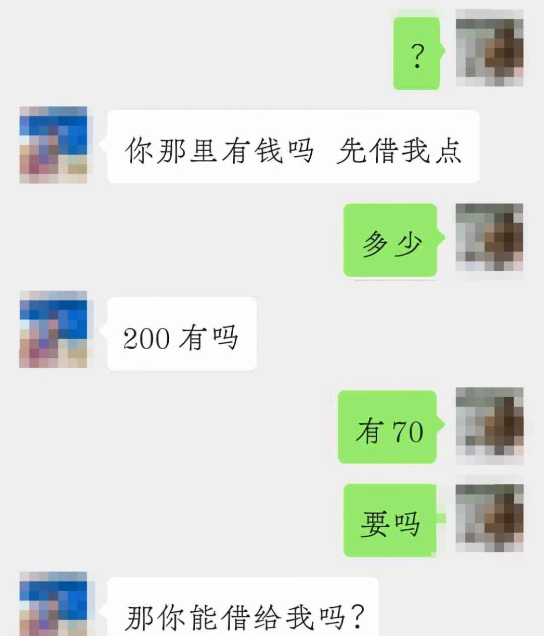 微信发布重要提醒,严厉打击租售微信帐号行为