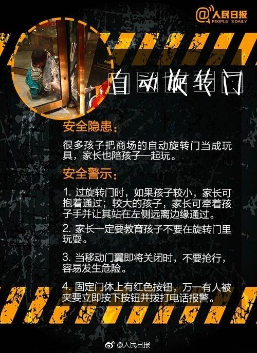 痛心!重庆8名落水小学生,全部遇难,儿童安全问题,家长一定要重视!