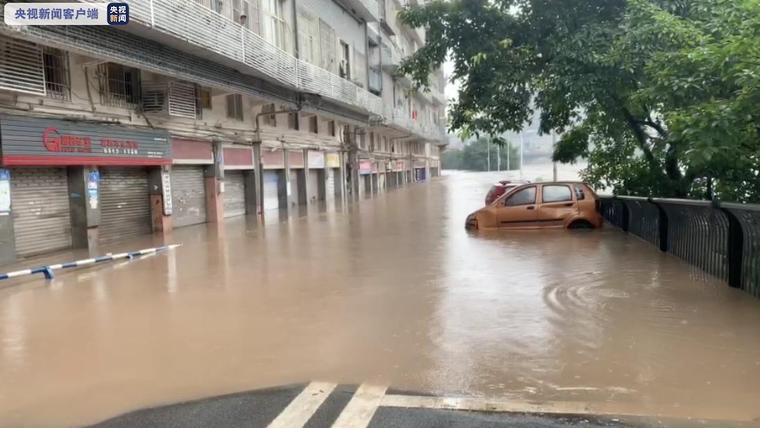 重庆綦江迎1998年以来最大洪峰!大量商铺被淹,→视频