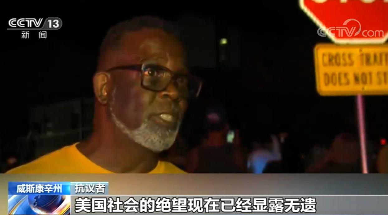 美国一非洲裔男子遭警察连开7枪,孩子目击全程-小苏-每日微信精选