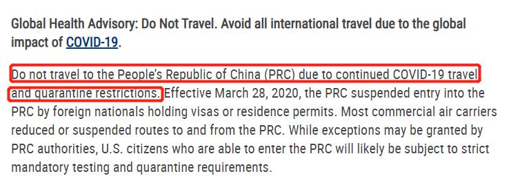 """奇观!美国国务院宣布解除""""第四级全球旅行警告""""。""""风险等级""""的标准,却让人有点看不懂了。"""