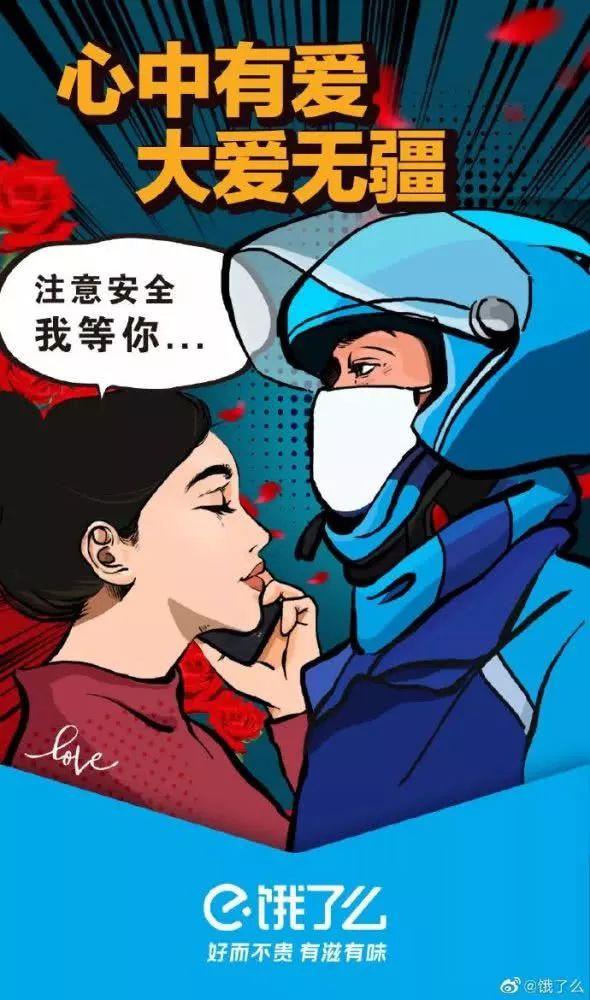 除了秀恩爱,2020七夕情人节营销怎么做才不俗套?-小苏-每日微信精选