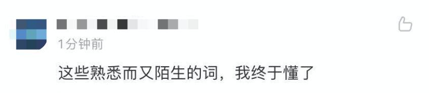 """""""人工模拟火箭发射"""",官方""""神还原"""",就不信你看不懂!-小苏-每日微信精选"""