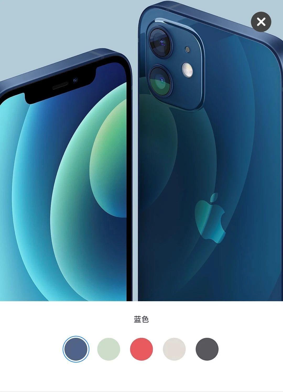 """蓝色iPhone12""""翻车""""?因为太丑,网友吵着要退货!"""